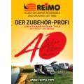 Каталог за 2020 REIMO